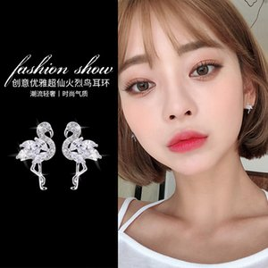 Super Fairy Short Hair Flamingo Earrings Female Temperament Net Red Earrings Korean Cool Trendy Simple Earrings All-match Swan