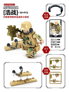 Kid toy 20+pcs 16 in 1 wolf 's fang minifig building block for child toy kid gift 01