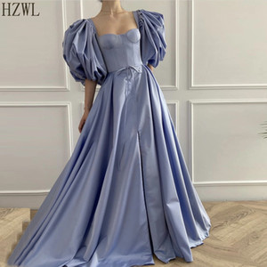 Exquisite Designer Taffeta Baby Blue Evening Dresses Skysail Puffsleeves A-Line Low Corset Prom Gown with Belt Open Skirt