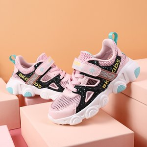 2020 sneakers children's hollow mesh medium and large children's casual sports shoes outdoor breathable light fashion shoes