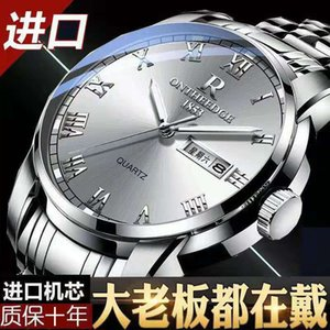 Swiss Imported Movement Watch Mens Automatic Mechanical Watch Waterproof Luminous Double Calendar Couples Watch Korean-Style Simple