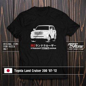 camiseta de Toyota Land Cruiser 200 '07 '12