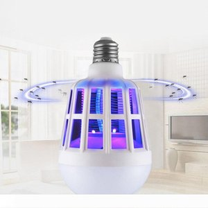 9W 15W E27 LED Mosquito Killer Lighting Bulb 2 in 1 Mosquito Killer Lamp Fits 110V 220V E26 E27 Light Bulb Socket