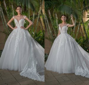 2021 New Wedding Dresses Jewel Capped Sleeve Lace Applique Beads Bridal Gowns Custom Made Sweep Train Designer A-Line Wedding Dress