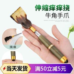 Taşınabilir Geri çekilebilir ve Uzatılabilir Geri Scratcher DO DEĞİL Yardım Ox Horn Taraklı lao tou le Sigara Taraklı Faydalı ürünlerin üretimi sor