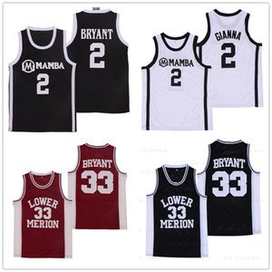 NCAA Lower Merion High School 33 Bryant Jersey Hightower Crenshaw Gianna Maria Onore 2 Gigi Mamba Maglie di pallacanestro Stitched College