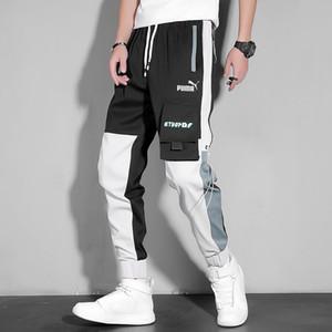 2020 PM Streetwear Hip Hop Black Harem Pants Men Elastic Waist Punk Pants With Ribbons Casual Slim Jogger Pants Men Hip Hop Trousers 90086