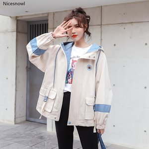 Jacket Student Uniform Feminino Primavera e Outono 2020 New Loose Women Casacos com capuz Middle School estudantes Clothings Baseball