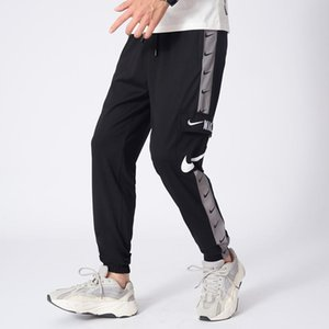 Mensentwerfer Jogginghose Trainingshose Lässige Jogginghose Ganzkörper Hose Runners Hose Trainingshose 071.407 MIDWEIGHT