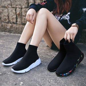 MWY 패션 캐주얼 신발 여성 편안한 통기성 메쉬 소프트 유일한 여성 플랫폼 스니커즈 여성 Chaussure 팜므 바구니 팜므 CX200727