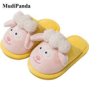 MudiPanda Baby Slipper Winter-1-6 Jahre alt Kinder Indoor-Plüsch-Schuhe für Mädchen Non-Slip Kleinkind nach Hause Fußboden Tier Cotton Slipper
