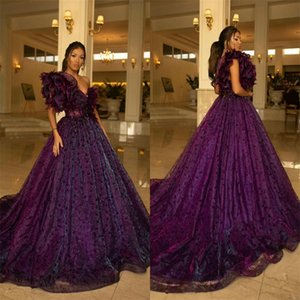 Purple Gorgeous Evening Dresses Sequins Feather Appliqued A-line Prom Dress Luxury Sweep Train Custom Made Backless Formal Gowns