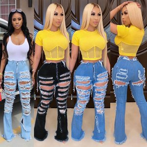 여성 패션 의류 구멍 거리 추세는 높은 허리 바지 여성 나이트 클럽 스트리트 데님 바지 디자이너 청바지 바지 플레어 찢어