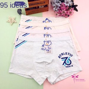 bweFk Ainian 18 new children's class A yarn modal cotton VP7538 boys Underpants underpantscartoon boxer underwear Ainian 18 new children's c
