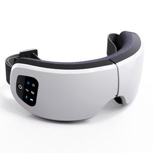 Pressão beleza sem fio Air Vibration Massagem Digital massageador elétrico olho por olho Relief Calor Compress máscara de olho com bluetooth música