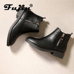 Fujin Zipper Botas Mulheres Primavera Outono Plush Quente Inverno Curto Botas para mulheres pretas Sapatas de passeio de alta qualidade durável