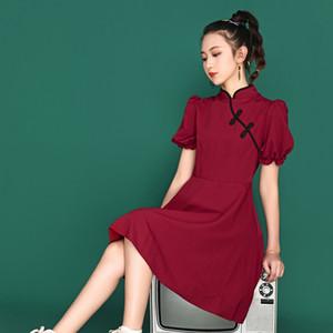 중국어 번체 Qipao 드레스 여름 빈티지 슬림 치파오 여성의 새로운 스타일 모던 캐주얼 한 중국어 의류 드레스 짧은 소매 차이나