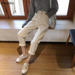 Jeans Women Zipper Pockets Leisure Straight Simple All-match Korean Style Leisure Daily Jean Womens Kawaii Fashion High Waist