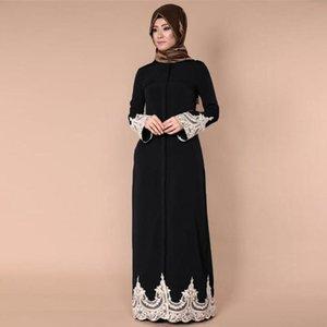 2020 Middle East Fashion Muslim Turkish Casual Women Dubai Abaya Lace Hollow Out Robe Long Sleeve Kaftan Maxi Dresses Clothing