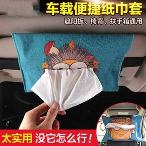 Car Tissue Box Hanging Type Multifunctional Sun Visor Car Paper Drawer Box Burlap Creative Cute Cartoon Drawer Home Office