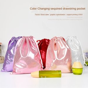 Color-changing Accessories sequins sequins dust-proof makeup accessories travel clothes shoe bag drawstring bag
