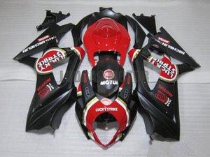 ABS обтекатели комплект + подарки для SUZUKI GSXR1000 GSXR1000 2007 2008 GSXR 1000 07 08 Body покрытия gsxr1000 07-08 ветрового #red ЧЕРНОГО #LUCKY STRIKE