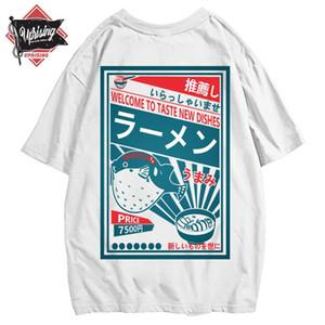 Harajuku japonés camiseta de los hombres de verano Hip Hop Camisetas Dolphin Noodle Cartoon Ship Streetwear camisetas de manga corta de algodón de la tapa
