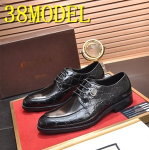 2020 Classic Crocodile Pattern Business Flat Shoes Men Design Formal Dress Leather Shoe Men's Loafers Shoes for Party