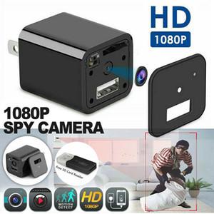 2020 새로운 1080p의 USB 가정용 충전기 카메라 FULL HD 모션 DVR 벽 충전기 홈 도난 방지 감시 아기 보안 감시 카메라