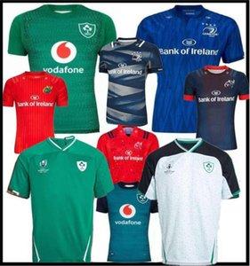 2019 월드컵 아일랜드 럭비 유니폼 아일랜드어 IRFU NRL 뮌스터 도시 럭비 리그의 Leinster 대체 저지 (19) (20) 아일랜드 셔츠 얼 스터