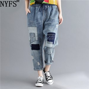 NYFS 2020 New Summer Women jeans loose Vintage Patch harem pants Patch Elastic waist Denim Nine Trousers