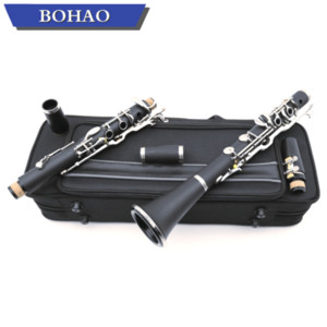 BOHAO German G Tune 18 Key Clarinet ABS Resin Boy Material Nickel Plated keys