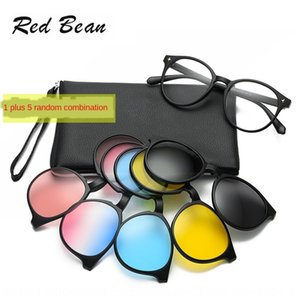 1 plus 5 magnetic sun suction set sun TR stand polarized night vision for men and women driving glasses sunglasses 2019 New