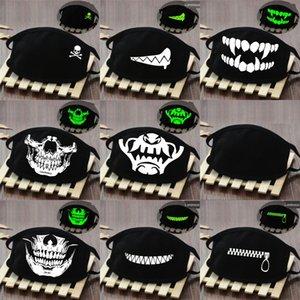 Fashion Cartoon Pattern Black Cotton Face Mask Cute 3D Print Cool Meme Designer Trump Face Mouth Muffle Masks Party Masks Outdoor Cycling#582