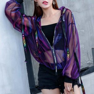 Summer Rave Festival Wear Clothes Thin Mesh Womens Hoodies Beach Bf Style Loose Rainbow Jacket Coat Sexy Version Outwear Hiphop