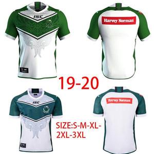 2019 2020 maorí todas las estrellas de rugby camisetas Jersey 2020 Jersey de la liga de rugby camisa tamaño de los jerseys s-3xl