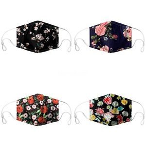 Versand Akira Toriyama 0620 Waschbar Facemasks Wiederverwendbare Gesichtsmaske für Jungen-Eis-Silk Bilayer Cubrebocas Masque Tissu Tapaboca FqkDm # 705