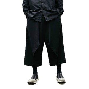 2020 남성 펑크 하렘 바지 남성 헐렁한 힙합 바지 넓은 다리 바지 남성 블랙 크로스 바지 조깅 댄스 힙합 험 브레 Pantalon