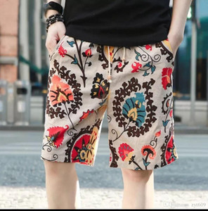 Air-permeable light shorts, summer five-minute pants, cotton and hemp men's beach pants, fluffy pants, leisure young middle-aged pants