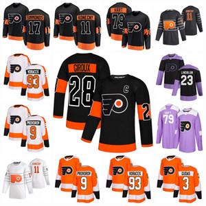 79 Carter Hart Philadelphia Flyers Oskar Lindblom Claude Giroux Sean Couturier Jakub Voracek Shayne Gostisbehere Nolan Patrick Hockey Jersey