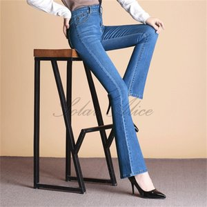 Free Shipping 2020 Women's Summer and Autumn New High-Waist Lightweight Jeans Slim Elasticity Wild Plus Size Flare Pants