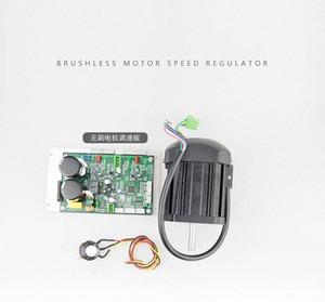 850W DC sin escobillas del motor / tablero de control principal / WM210V Torno Power Drive Kit BoardMotor 2qMd #