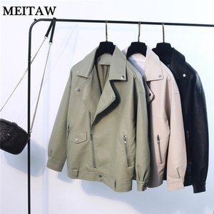 Cool Turn-down Autumn Winter Jacket Casual Loose PU Motorcycle Punk Leather Coat Female Classic Solid Zipper Rivet Outerwear