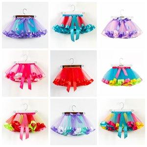 아기 무지개 스커트 여름 투투 스커트 여자 옷 아이 어린이 의류 여자 생일 댄스 스커트 무료 배송 DHF248