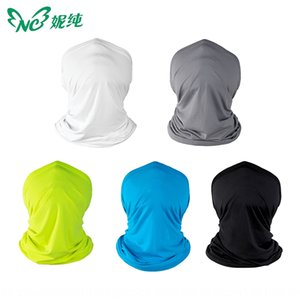 Outdoor Cycling multi-functional variable bicycle Scarf bicycle mask men's and women's sunscreen Ice Silk solid color scarf
