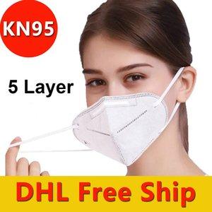 KN95 máscara al por mayor con la válvula anti polvo Mascarilla plegable FFP2 sin válvula a prueba de polvo N95 máscaras protectoras PM2.5 envío libre de DHL