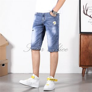 Free Shipping 2020 Men's Summer New Straight Knee-Length Jeans Thin Section Milled White Waist Slim Embroidered Shorts