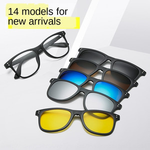 2019 New dual-purpose magnet mirror five-in-one replaceable sunglasses men's and women's fashion double polarized sunglasses
