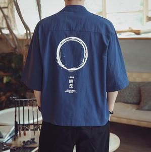 Estate Cotone Lino Vintage Kimono Jacket per gli uomini più il formato 5XL sottile protezione solare del cardigan del kimono del cappotto mezza manica della tuta sportiva