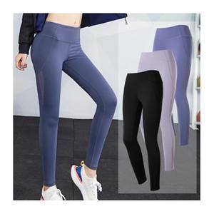 Mesh Yoga Leggings Patchwork High Waist Seamless Running Gym Trousers Slim Training Push Up Pant Women 2020 New Fitness Pants